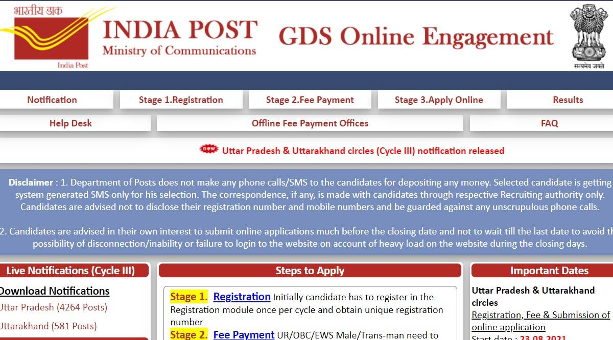 India Post Recruitment 2021: Apply online for various posts in Uttarakhand and Uttar Pradesh Circles at appost.in.  Check here for latest updates