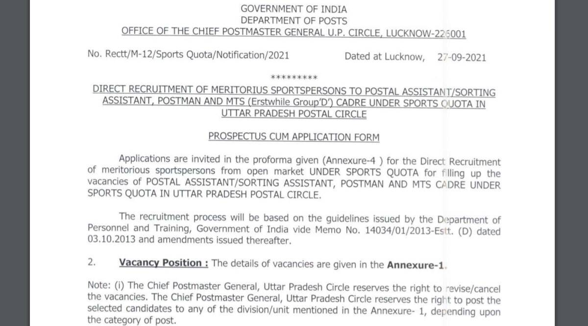 India Post Recruitment 2021: New Notification released for UP Circle Recruitment at www.indiapost.gov.in.  Apply before 5 November 2021