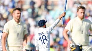 India vs England Virat Kohli ENG vs IND WTC 2021 2023