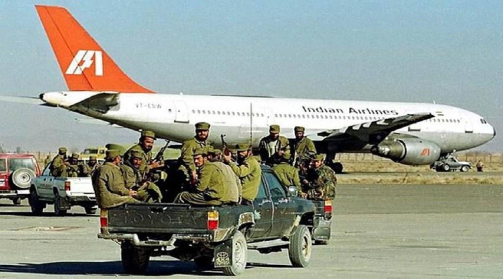 Indian Airlines kandhar plan hyjack