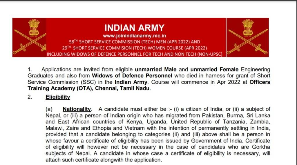 Indian Army, Indian Army Recruitment 2021, Indian Army SSC Tech Notification, Indian Army SSC Tech Application