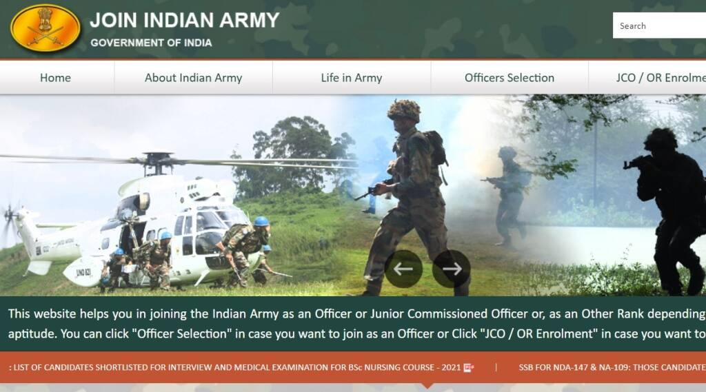 Indian Army New Notice, Indian Army Recruitment Rally New Notice, Indian Army Recruitment Rally Postponed, Indian Army Application Date Extended, Indian Army Latest Notification