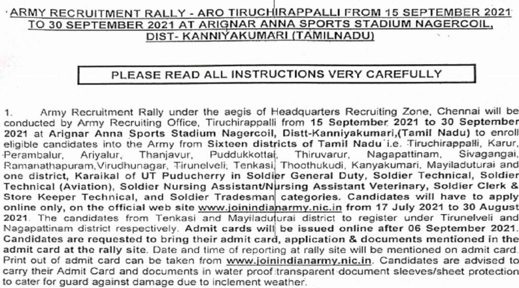 army recruitment rally, indian army, Indian army recruitment rally, sena bharti rally, join indian army, sena bharti rally, army rally in amrisar