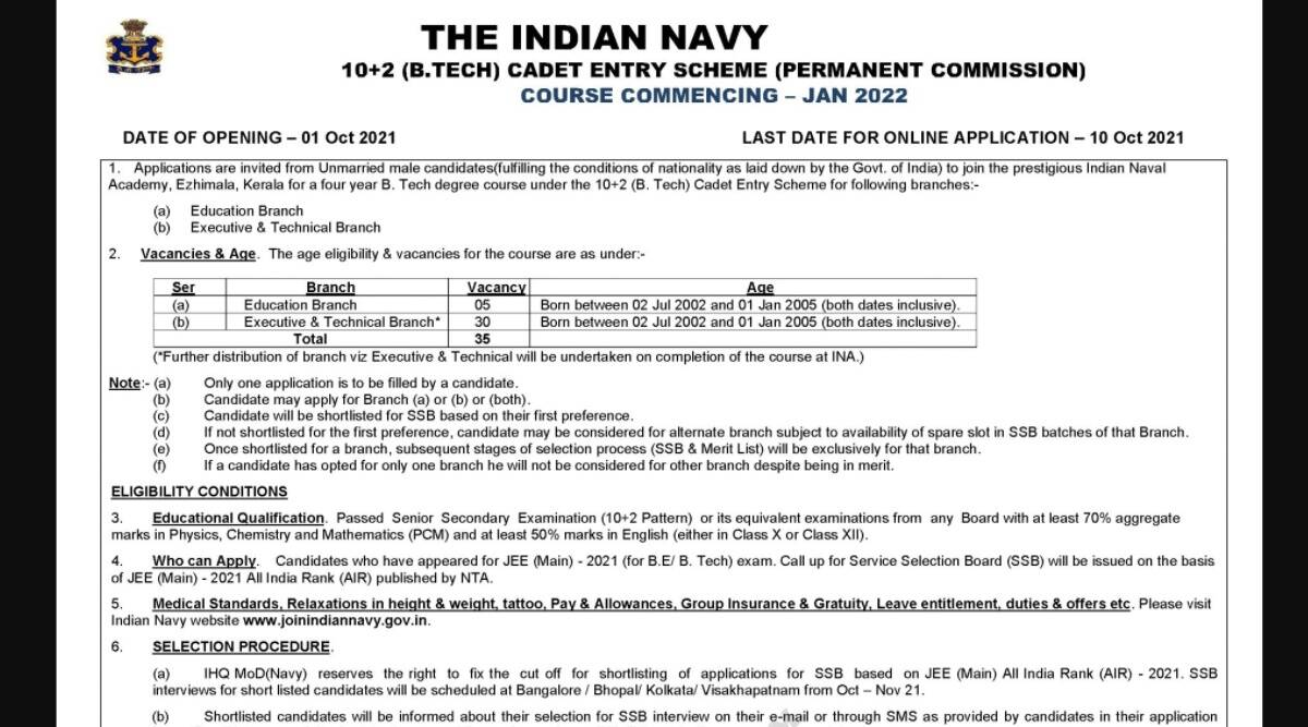 Indian Navy Recruitment 2021: Notification released for Cadet Entry Scheme at joinindiannavy.gov.in.  Check here for latest updates
