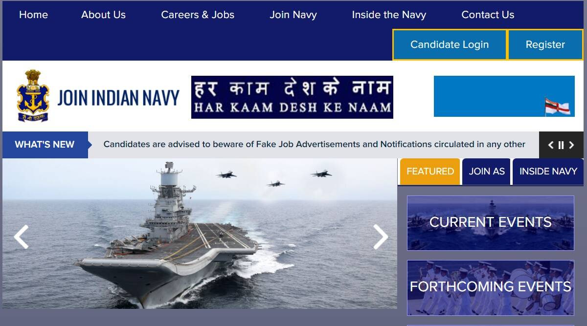 Indian Navy Recruitment 2021: Apply online for SSC Officer Posts at joinindiannavy.gov.in from 21 September.  Check here for latest updates
