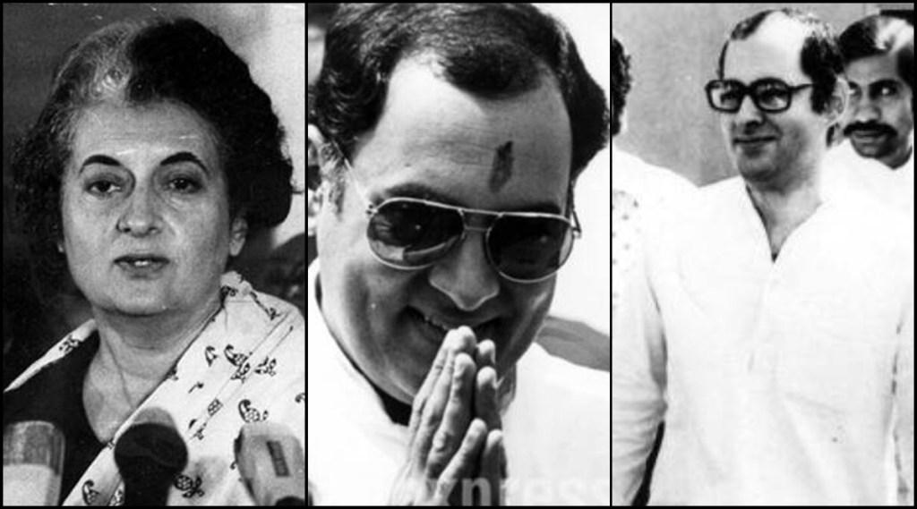 _Indira Gandhi, Rajiv Gandhi, Sanjay Gandhi,