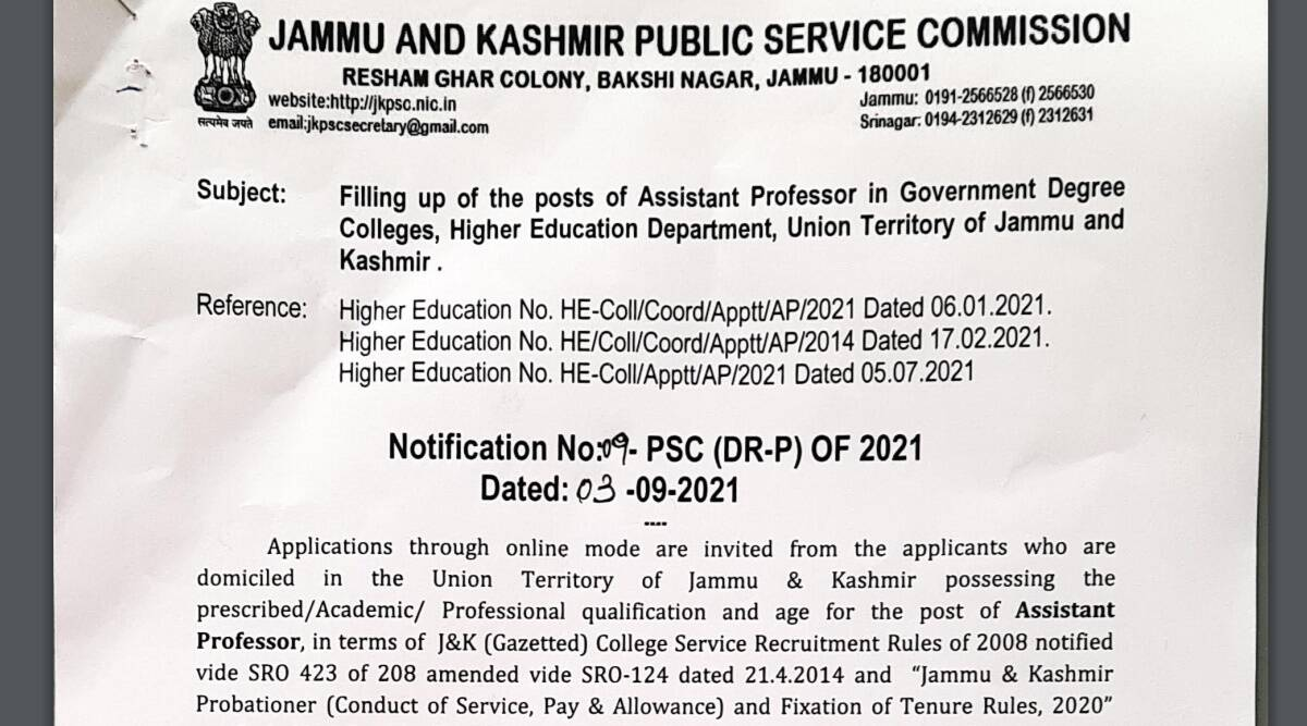 Sarkari Naukri 2021: Notification released for Assistant Professor Posts.  Read here for eligibility criteria, selection process and other details