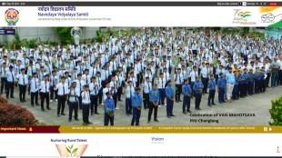 jnvst, nvs jnvst, nvs class 6 admission, jnv class 9 admission, navodaya vidyalaya,