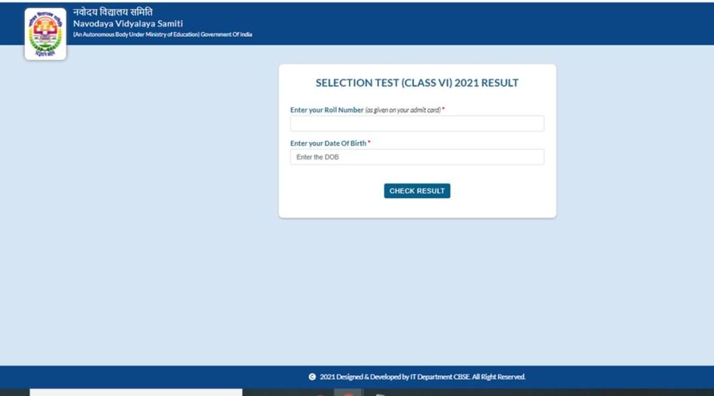 jnv result 2021 class 6 11, jnvst result 2021, jnvst result, jnvst result 2021 class 6, jnvst class 11 provisional list, jnvst class 6 result, jnv, nvs, navodaya result 2021,