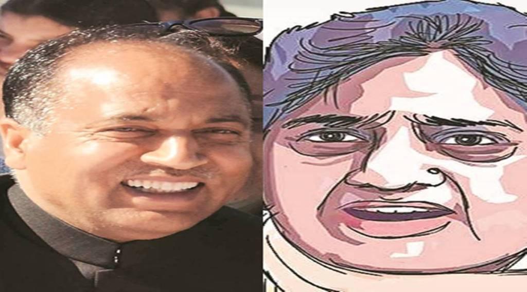 Rajpaat, BJP, BSP, Congress