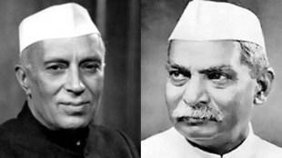 Jawaharlal Nehru, Rajendra Prasad, Prime Minister