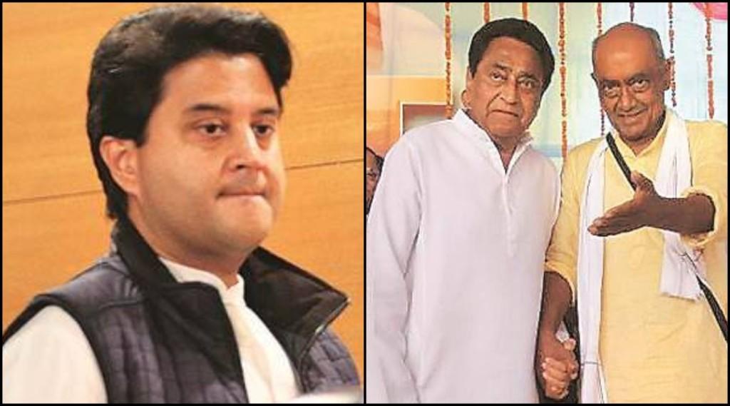 Jyotiraditya Scindia, Digvijay Singh, Kamalnath,