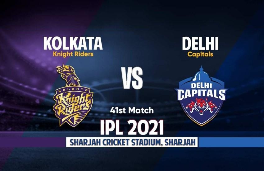 Kolkata Knight Riders Vs Delhi Capitals Live Streaming: आईपीएल 2021 कोलकाता नाइटराइडर्स बनाम दिल्ली कैपिटल्स लाइव स्ट्रीमिं