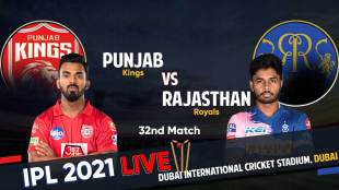 RR vs PBKS IPL Match live Updates, Live Score