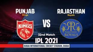 IPL 2021 PBKS vs RR Live Streaming Details