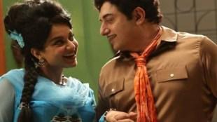 Thalaivi Movie Review, Thalaivi Cast, Kangana Thalaivi