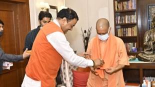 Keshav Prasad Maurya Yogi Adityanath