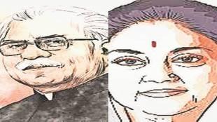 Rajpaat, jansatta special story