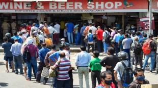 Delhi, Liquor Shop, Government of Delhi
