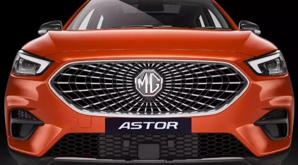 MG Motors New Launch