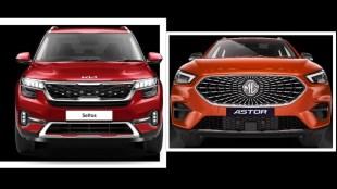 MG Astor vs Kia Seltos