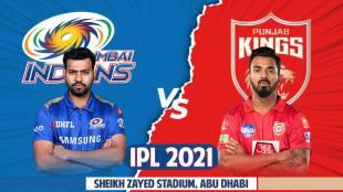 PBKS Playing 11 | MI Playing 11 IPL 2021 Match 42
