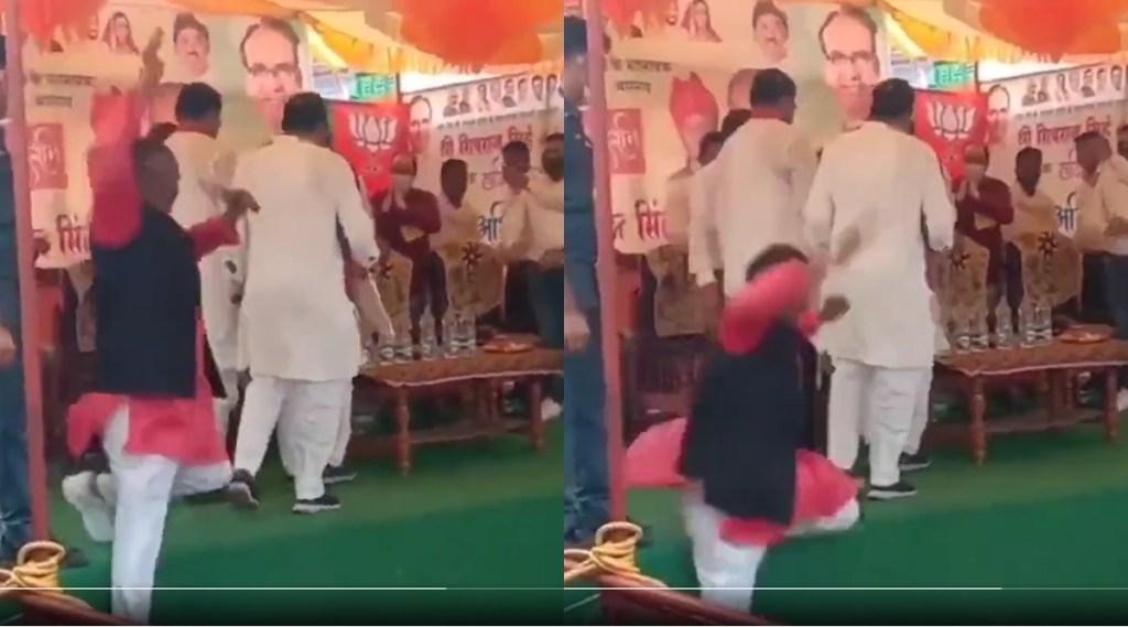 MP Video, Madhya Pradesh