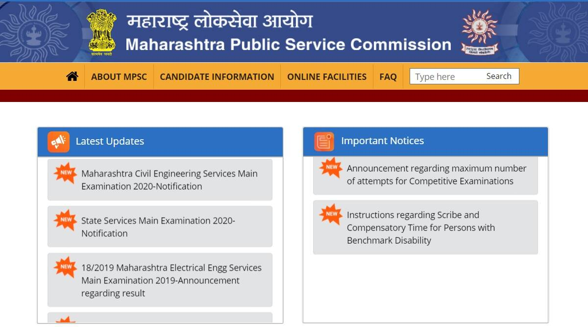 MPSC Exam Notice 2021: Mains Exam Notice released at mpsc.gov.in.  Check latest updates here