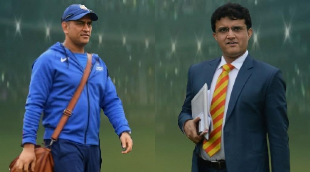 MS Dhoni Sourav Ganguly BCCI Team India Reveal