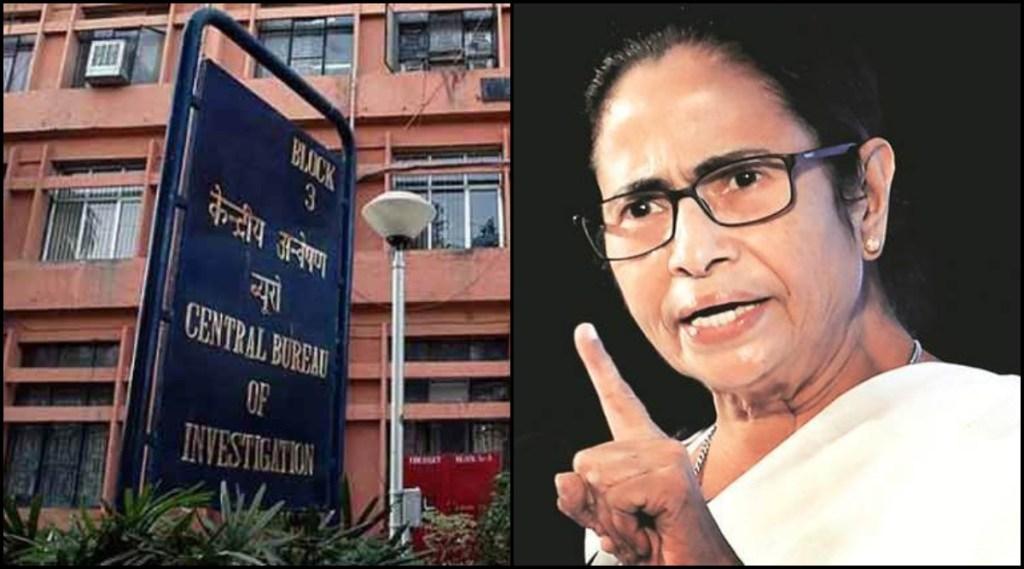 Mamata Banerjee TMC