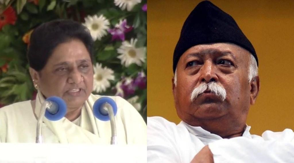 Mayawati, BSP, RSS, Uttar Pradesh