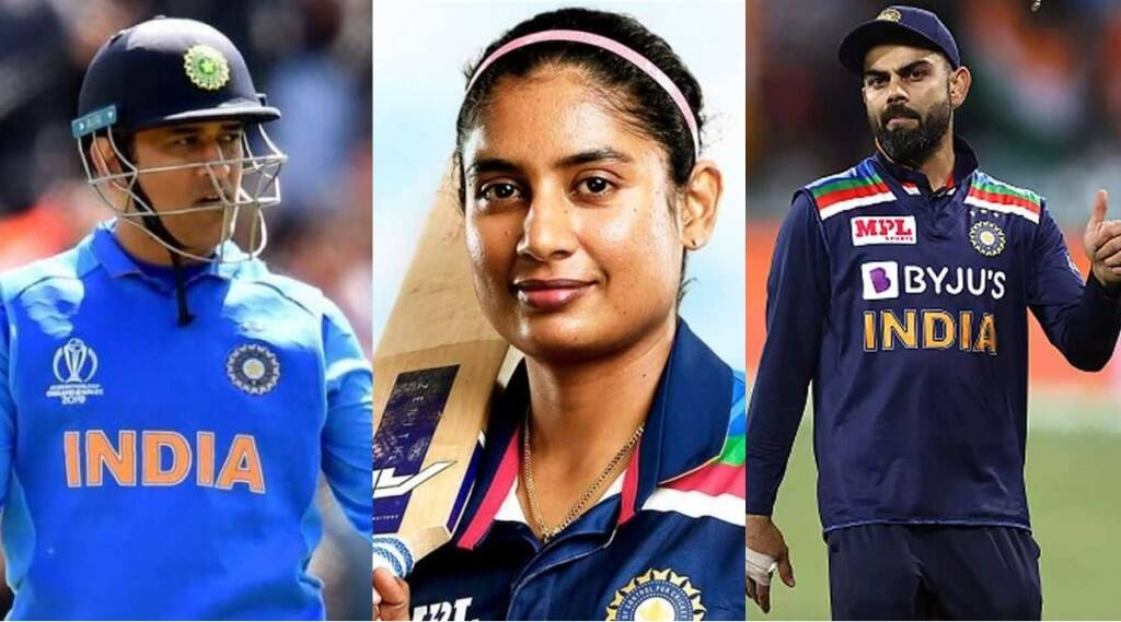 ms-dhoni-virat-kohli-is-behind-mithali-raj-in-terms-of-batting-average-while-chasing-target-also-indian-captain-is-most-successful-in-world