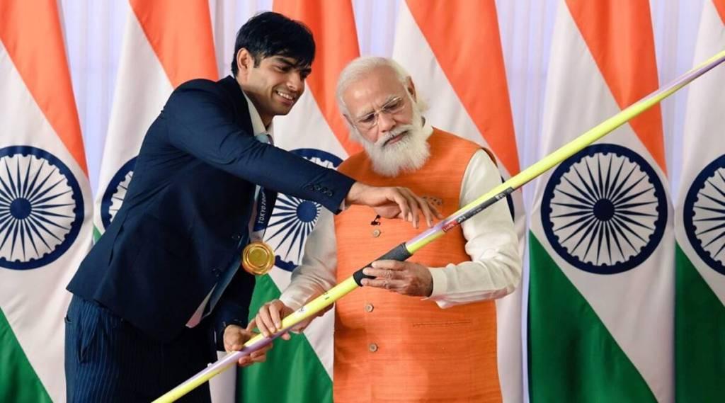 E-auction, E-auction PM Modi Gift, PM Modi, PM Modi Ang Vastra