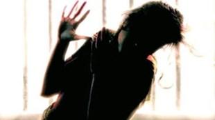 Mumbai Rape Case