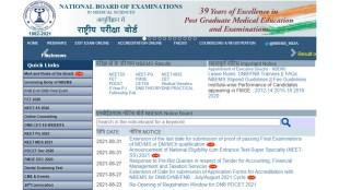 nbe, neet ss 2021, neet ss 2021 exam date, neet ss application, neet ss 2021 application