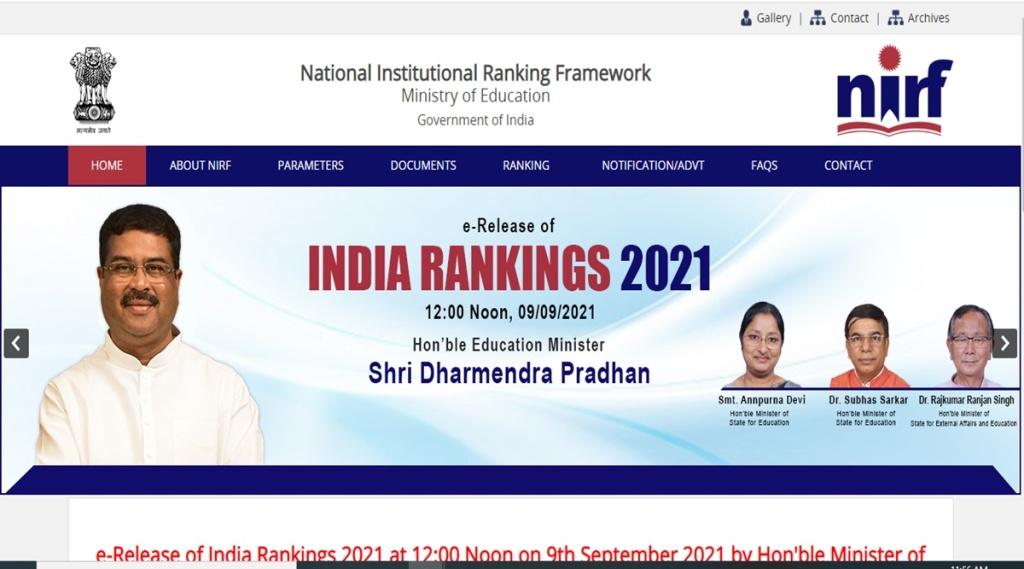 nirf rankings 2021, nirf ranking 2021, nirf india rankings 2021, nirf india org, nirf ranking, nirf rankings 2021, nirf ranking 2021, nirf india rankings 2021,