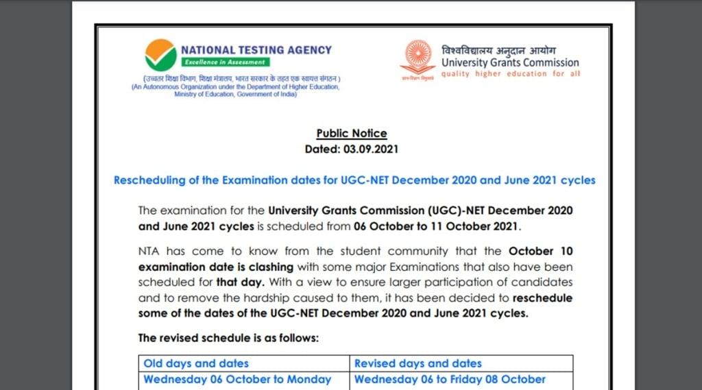 ugc net, ugc net exam, nta ugc net, NTA NET, latest NTA Notification, NTA New Notification,
