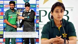 after-new-zealand-cricket-team-cancelled-series-pakistan-cricket-captain-calls-pak-as-peace-loving-nation-people-says-you-have-terrorism-in-dna