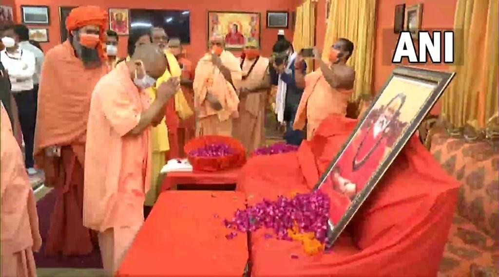 Narendra Giri, Mystery of Mahant Death