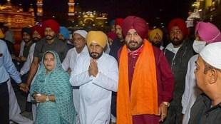 Navjot Singh Sidhu, Charanjit Singh Channi, Punjab Congress Crisis
