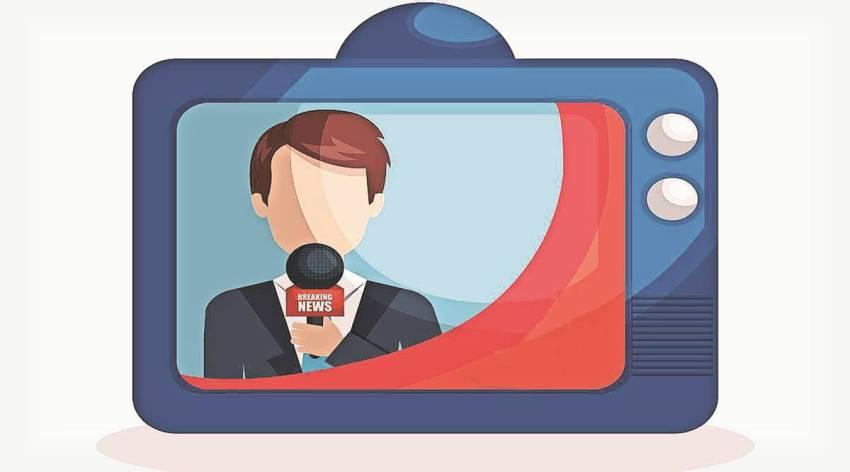 bebak Bol, News Channel