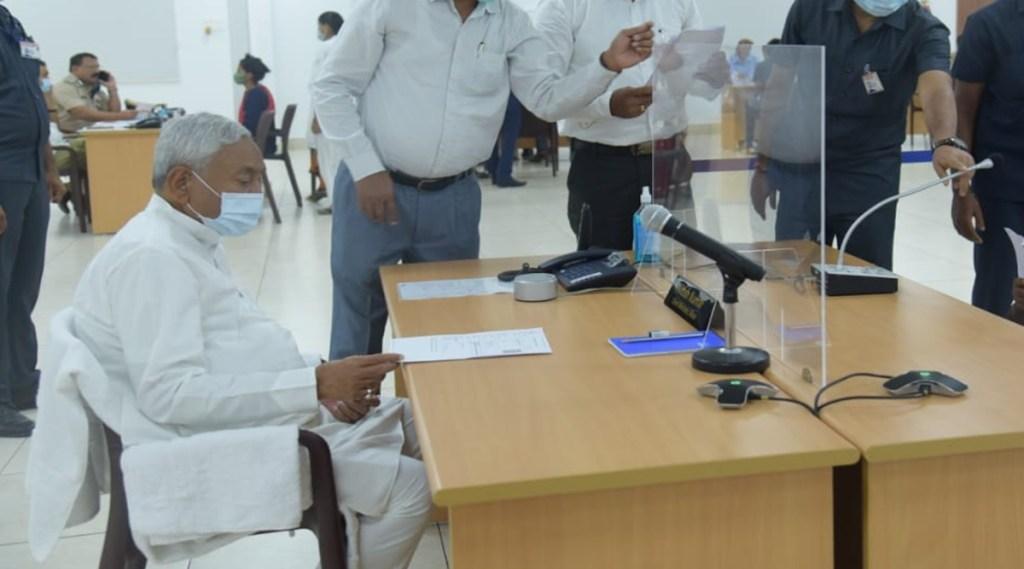 Nitish Kumar Janta Darbar