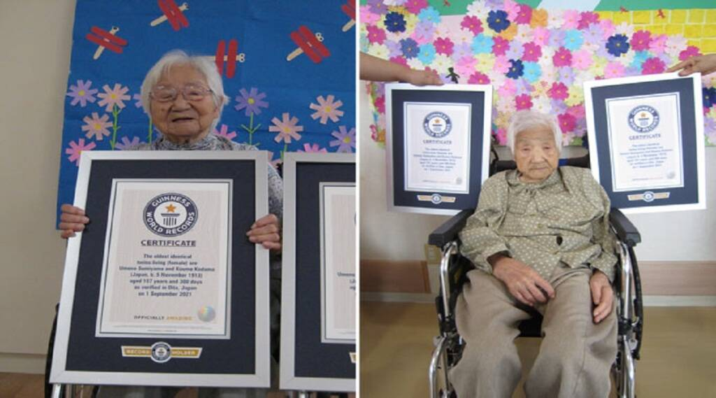 Oldest Twins, world record, Guinness World Record