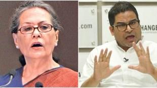 Prashant Kishore,Polls,parliament,Congress,AICC panel, India, India news, India news today, Today news, Google news, Breaking news, jansatta