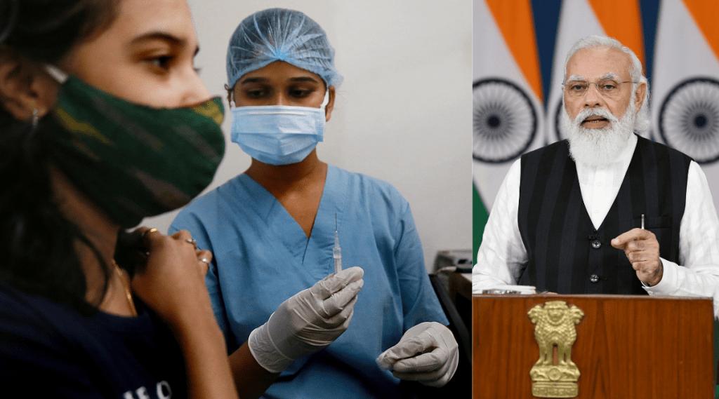 Narendra Modi, PM-Digital Health Mission, National News