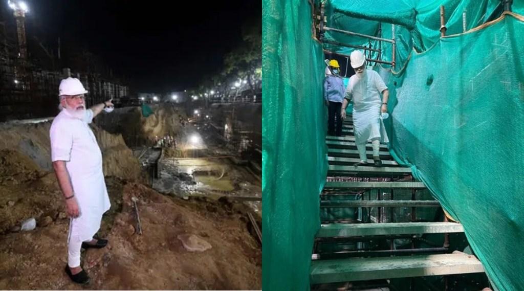 New Delhi, PM News