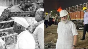 PM Modi Jawahar Lal Nehru