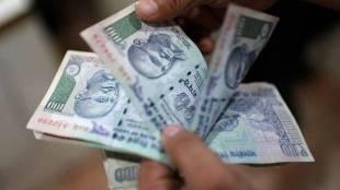 PPF Loan
