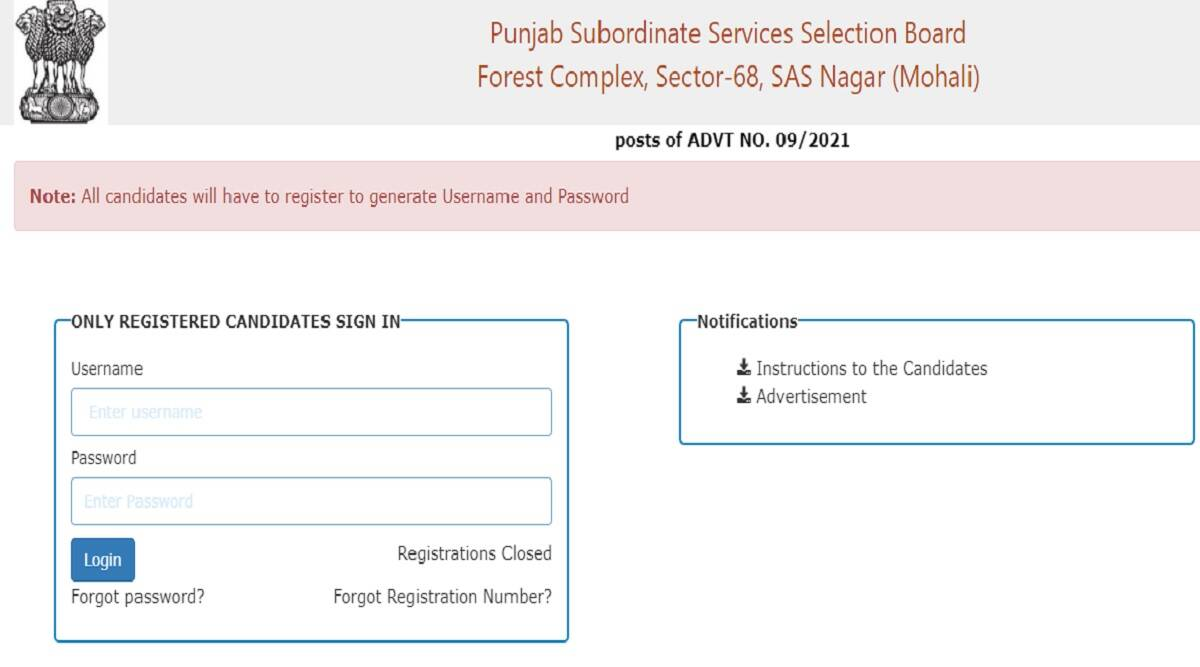 PSSSB Admit Card 2021: Taxation Inspector and other posts released on sssb.punjab.gov.in