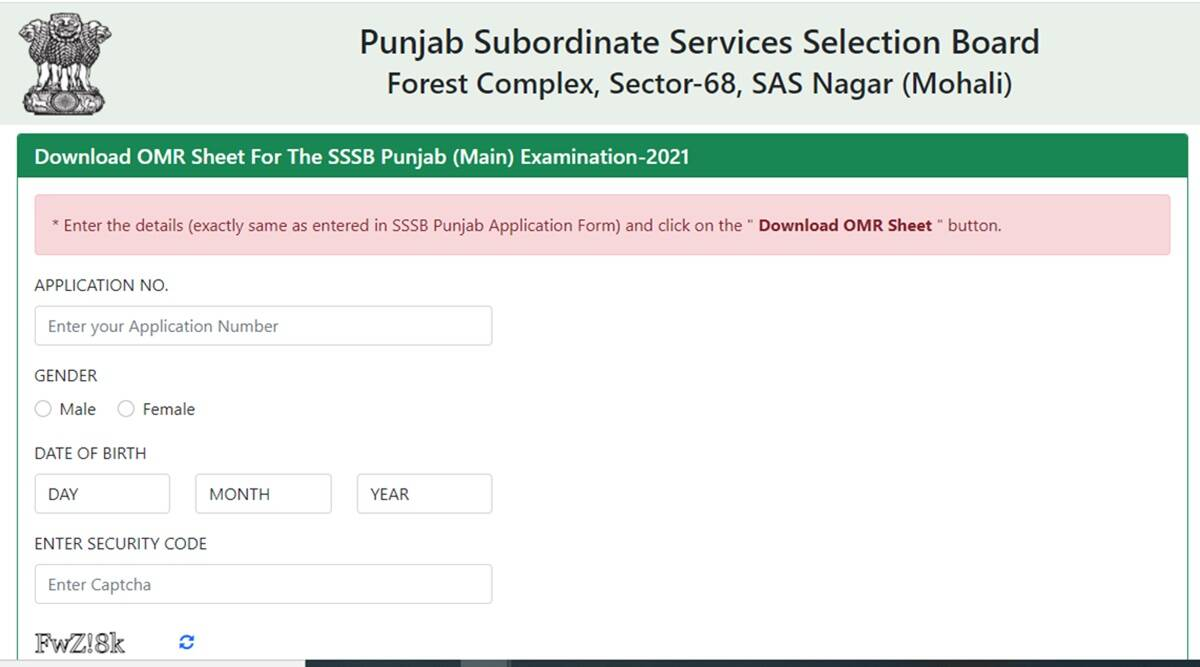 PSSSB Recruitment 2021: How to check Answer Keys for Patwari, Zilladar and Irrigation Clerk and Raise Objections, check details here